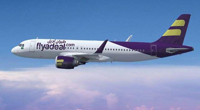 Saudi Flyadeal A320neo