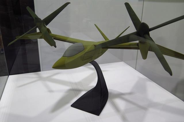 Karem Aircraft ATR36. James Drew/Flight Internatio