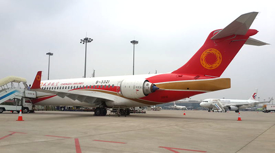 chengdu airlines ARJ21
