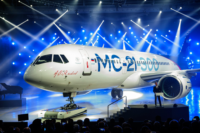 MC-21 roll-out