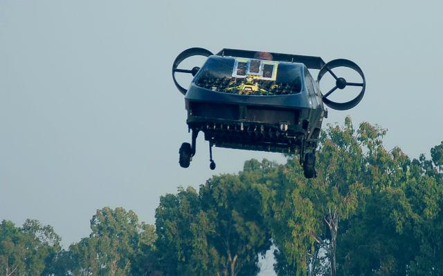 Cormorant UAV - Tactical Robotics