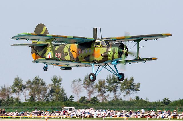 Anotonov An-2