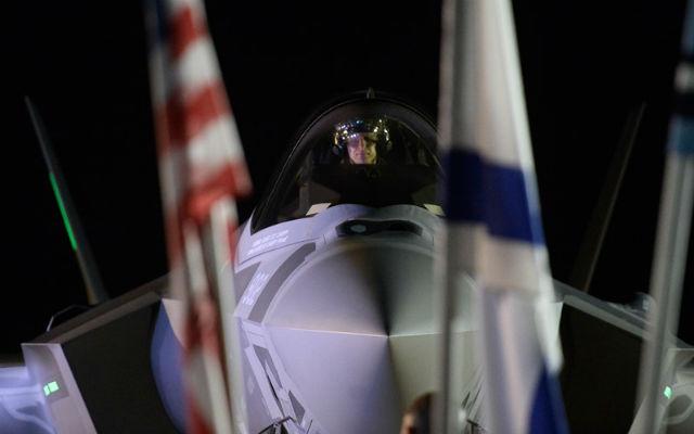 First Israeli F-35s - IDF