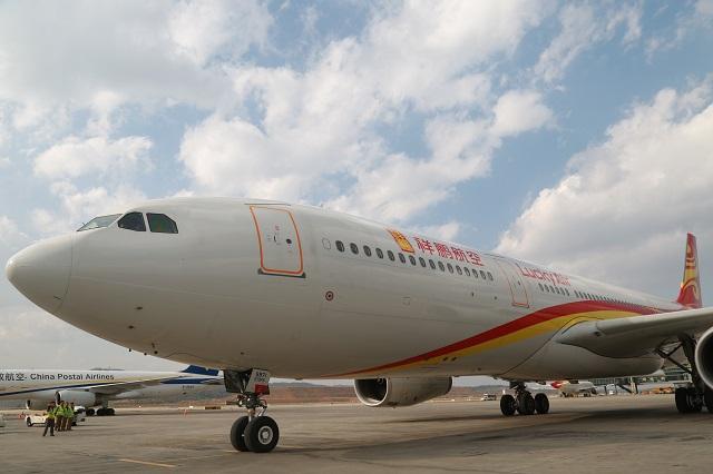 Lucky Air A330-300 B-5971