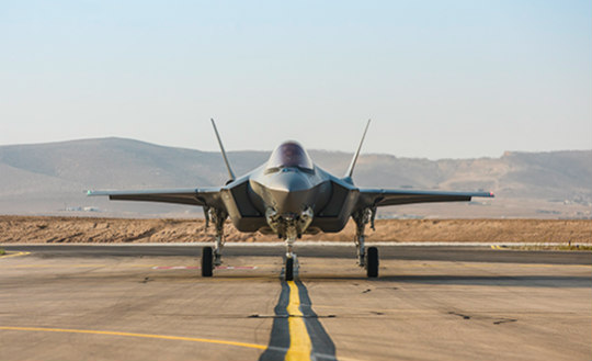 F-35I - Israeli air force