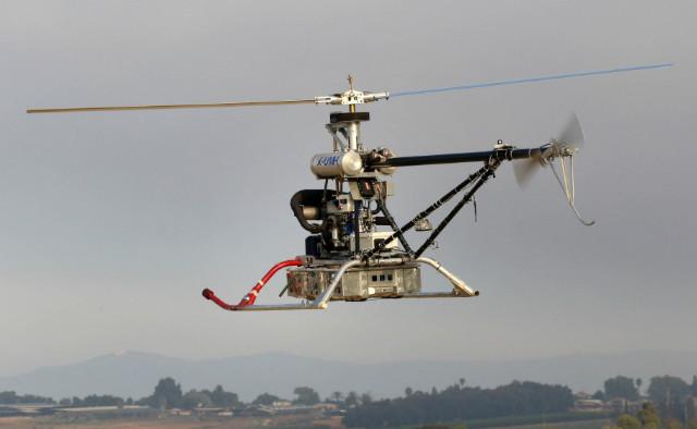 Air Hopper cargo - IAI