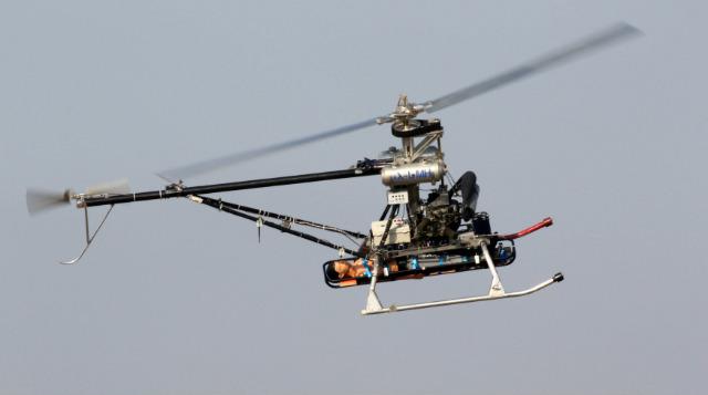 Air Hopper passenger - IAI