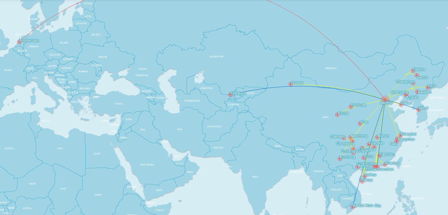 china southern beijing network
