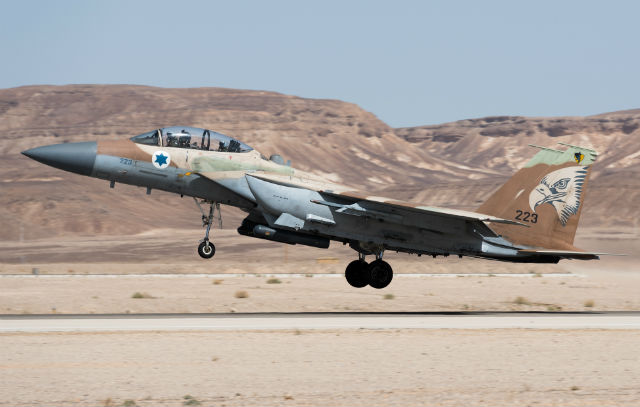 F-15I - Israel Defence Force