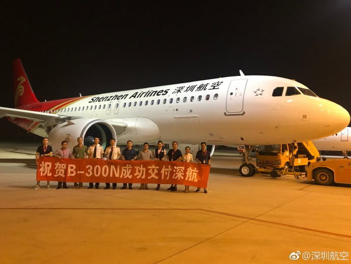 Shenzhen Airlines first A320neo