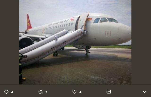 Beijing Capital A320 damage
