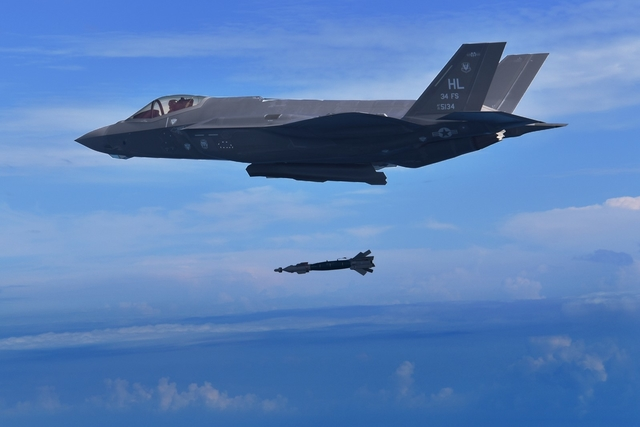 F-35A dropping GBU-49