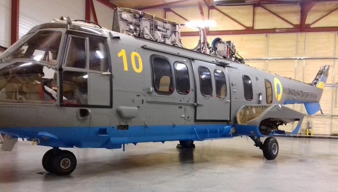 H225 Ukraine second