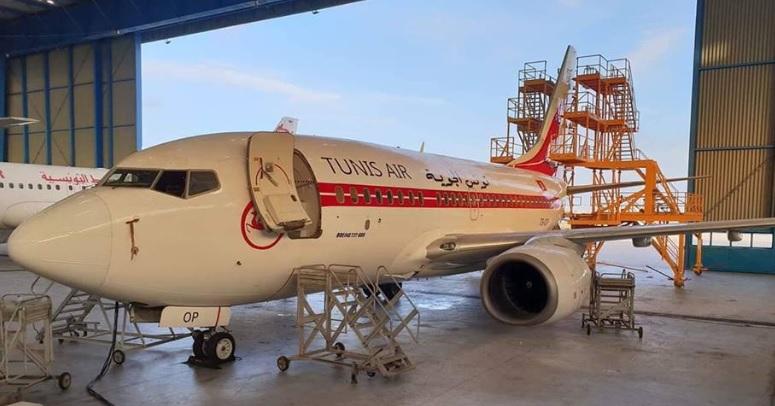 Tunisair retro