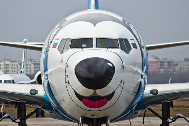 Nordstar 737