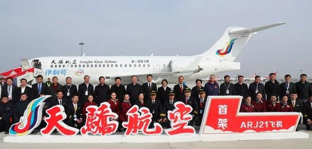arj21-Genghis Khan Airlines-2-c-Comac-640