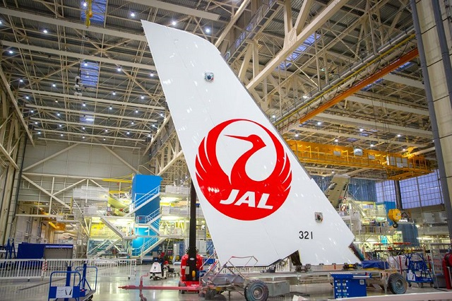 JAL A350 tail