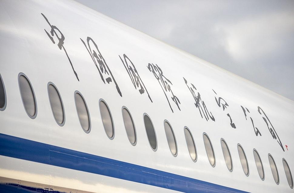 china-order-c-Airbus-970