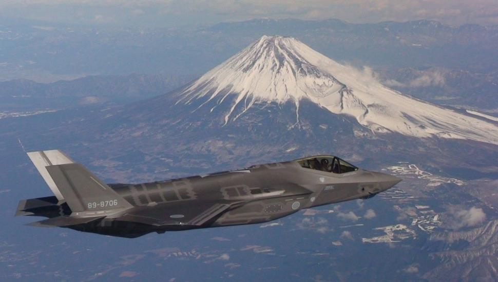 Japanese F-35A Mt. Fuji