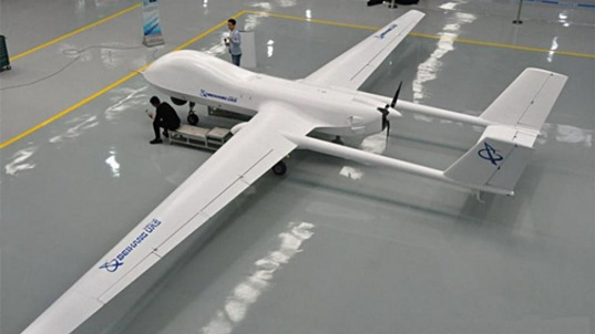 Beihang UAS Technology BKZ-005
