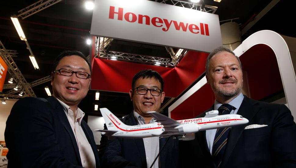 honeywell signing