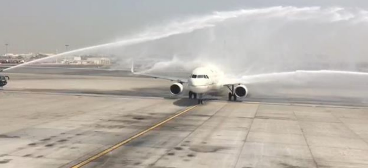Saudia A320 water-arch incident
