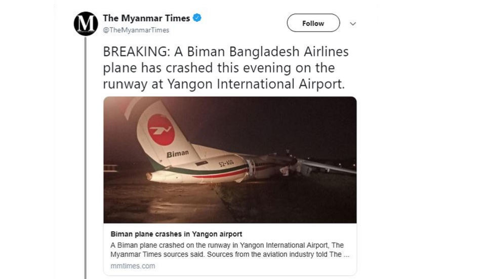 Biman crashed Q400 050819