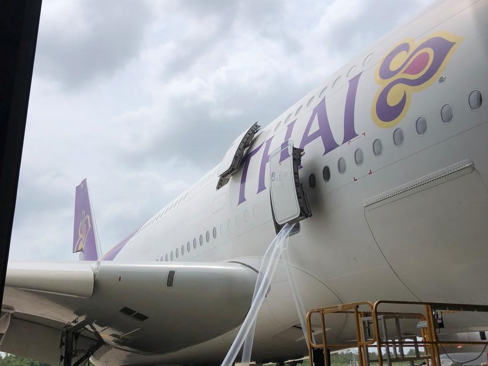 TG MRO Analysis A380