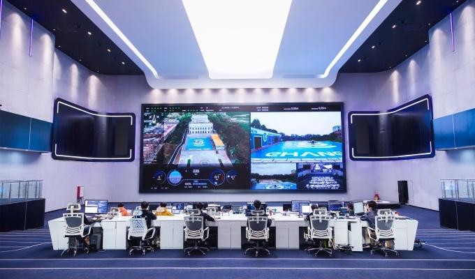 Ehang Guangzhou