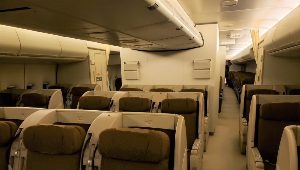 Japanese Air Force One seating
