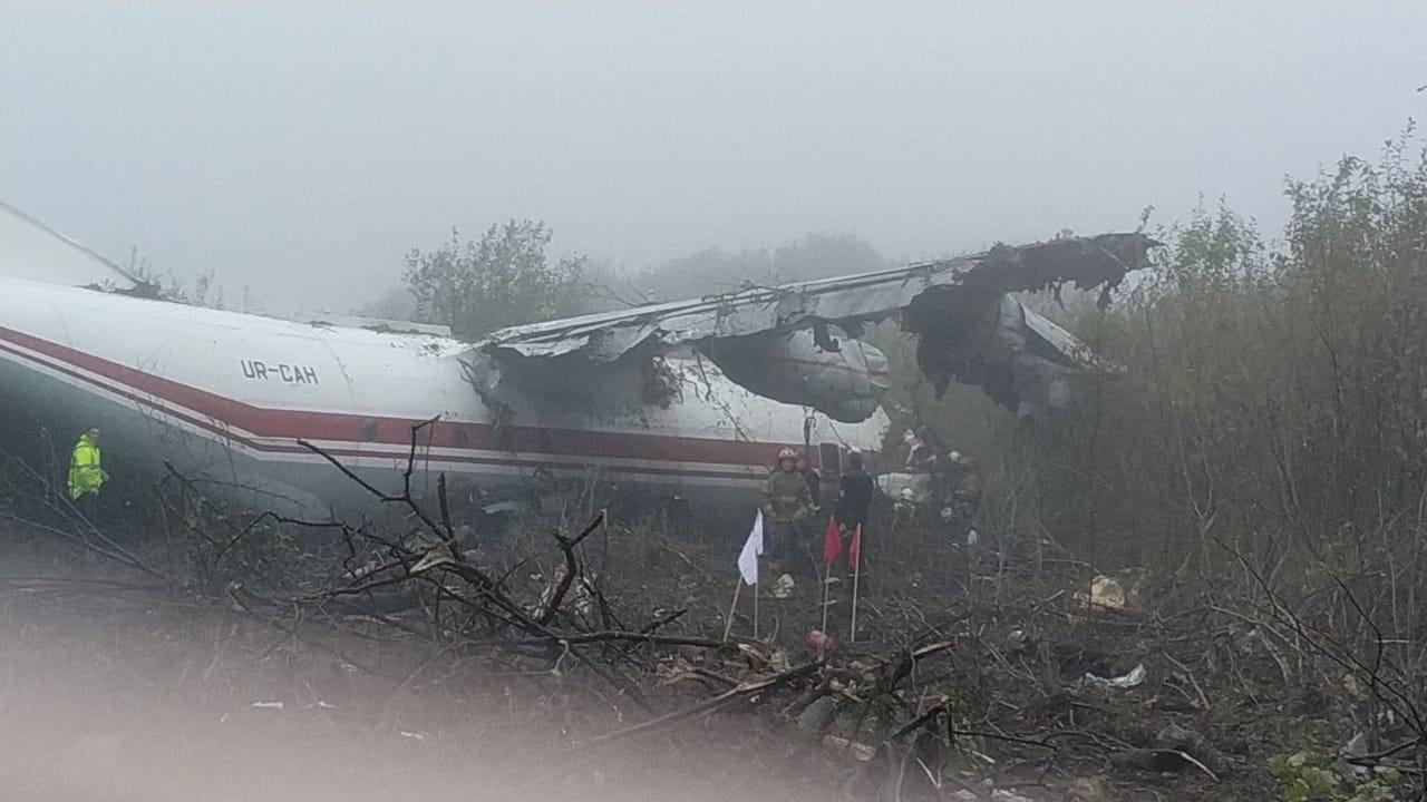 An-12 crash Lviv