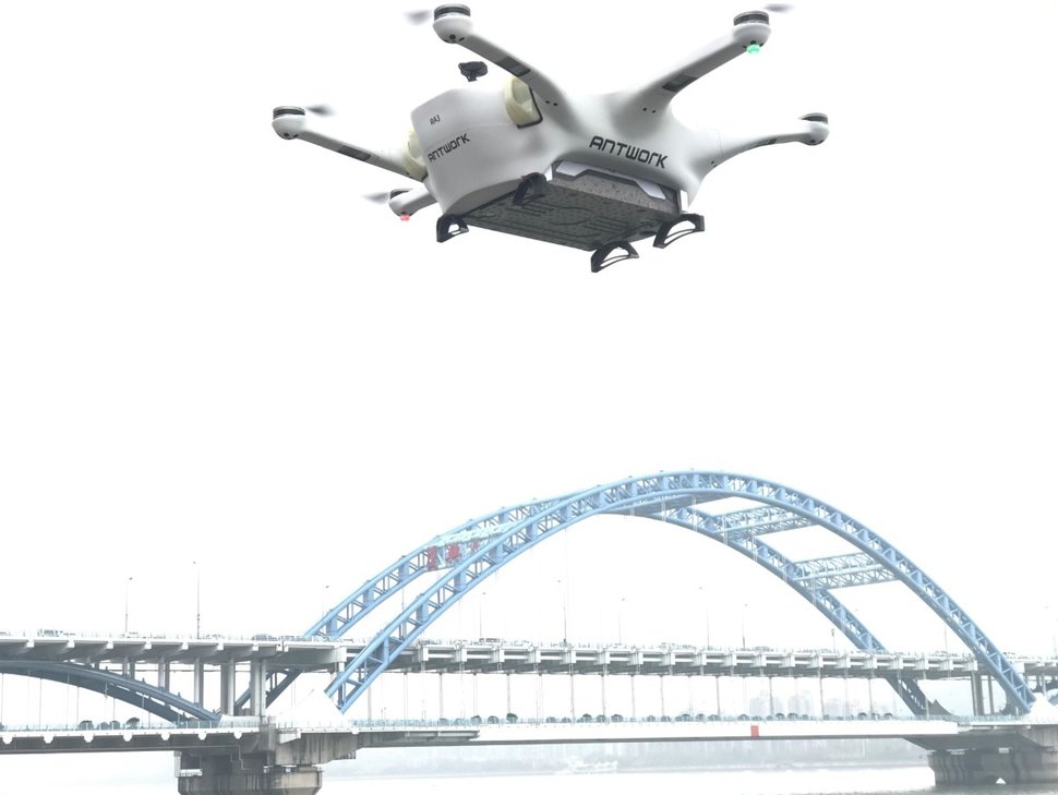 Antwork Drone