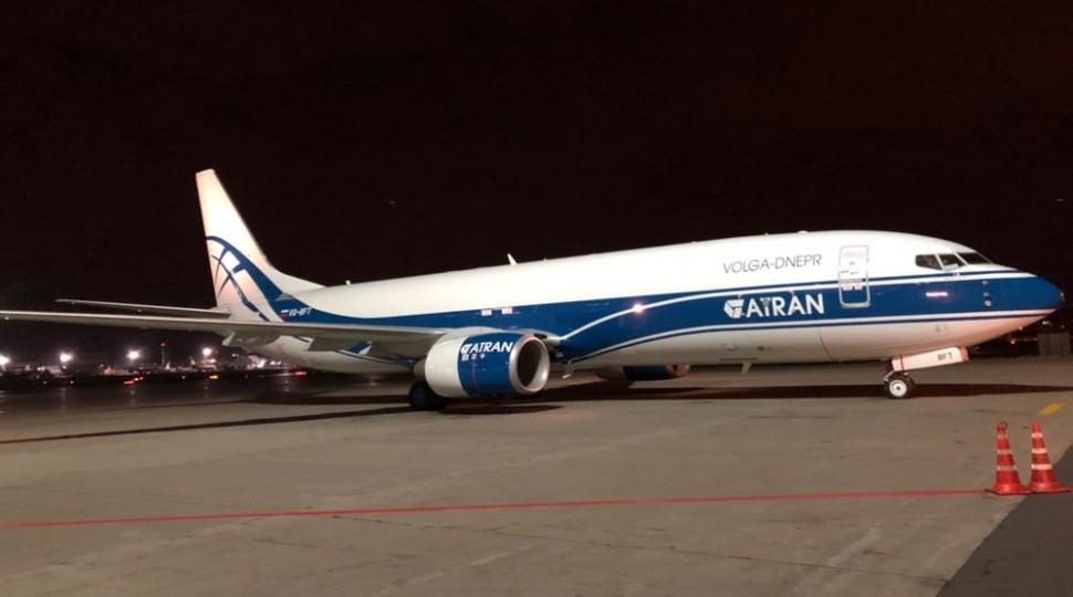 Atran 737-800BCF