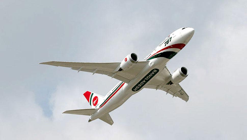 FARNBOROUGH: Boeing shows off Biman Bangladesh 78