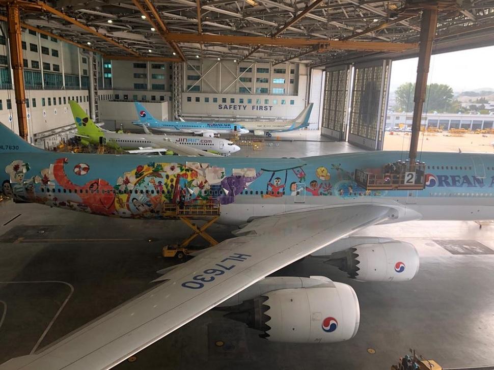KE hangar